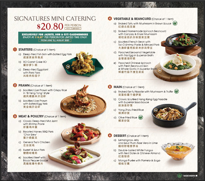 Crystal Jade_signature mini catering