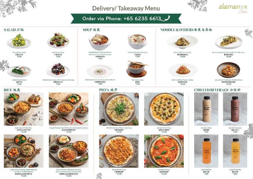 Elemen Classic_menu